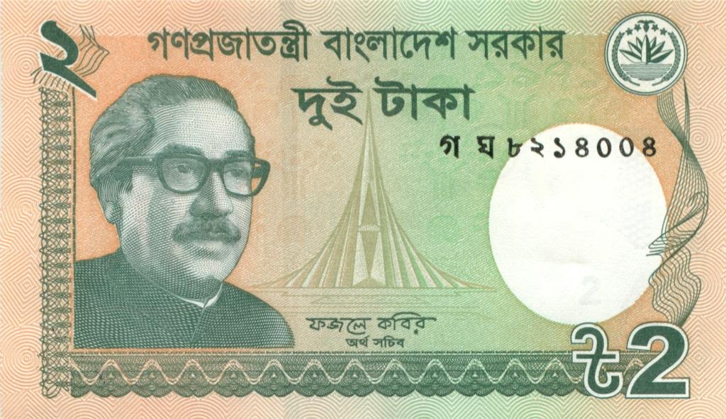 2 така (Бангладеш) 2013 года