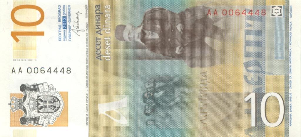 10 динаров (Сербия)
