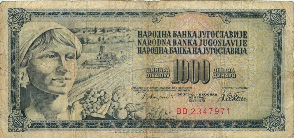 1000 динаров 1978 года (Югославия)