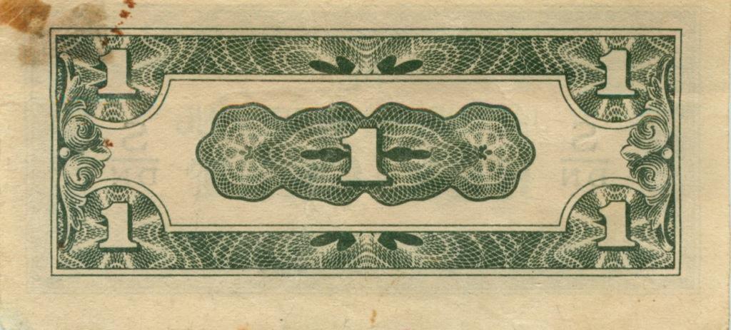 1 цент (Японская оккупация Нидерландой Индии) (Япония)