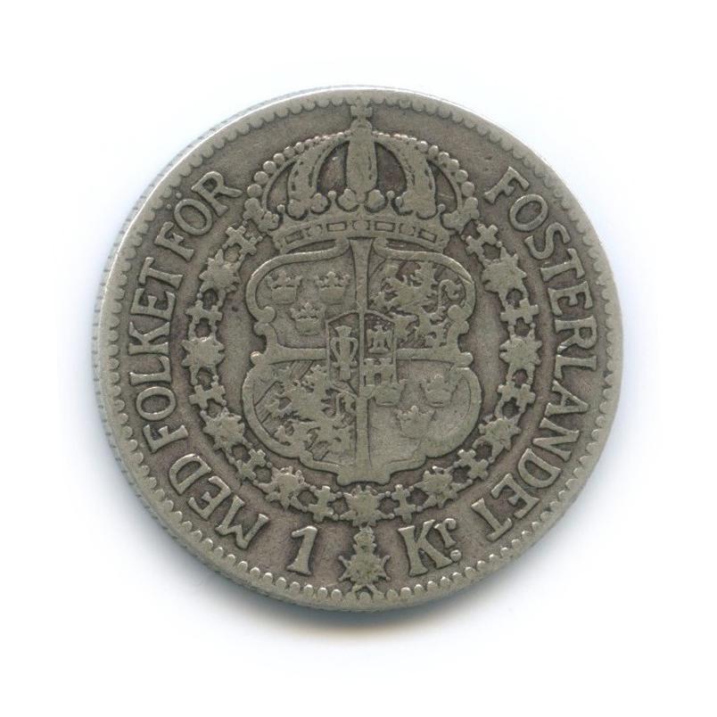 1 крона 1913 года (Швеция)