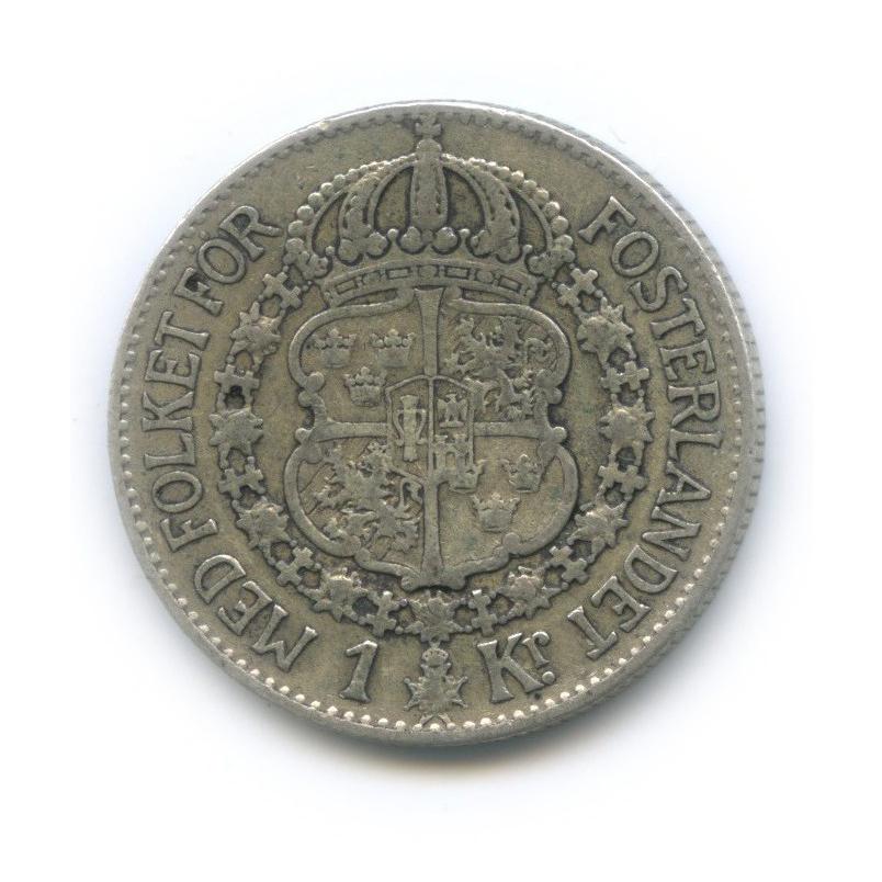 1 крона 1930 года (Швеция)