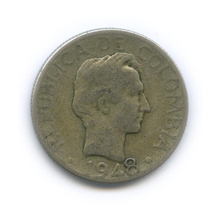 20 сентаво 1948 года (Колумбия)