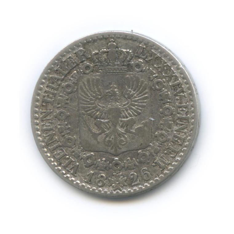 1/6 талера - Фридрих Вильгельм III, Пруссия 1826 года D