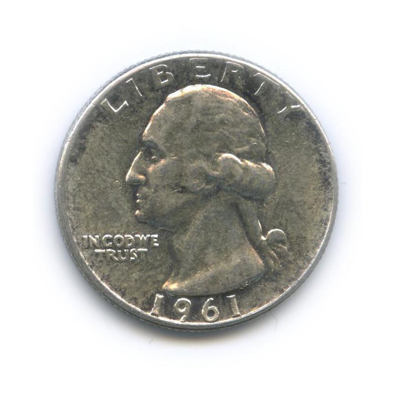 25 центов (квотер) 1961 года (США)