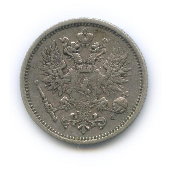 50 пенни 1890 года L (Российская Империя)