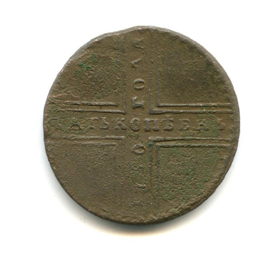 5 копеек («крестовые») 1730 года МД (Российская Империя)