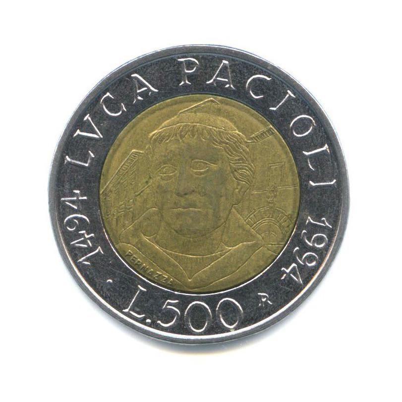 500 лир — 500 лет содня рождения Луки Пачоли 1994 года (Италия)