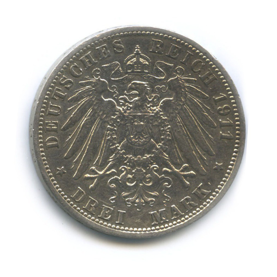 3 марки - Вильгельм II (Пруссия) 1911 года