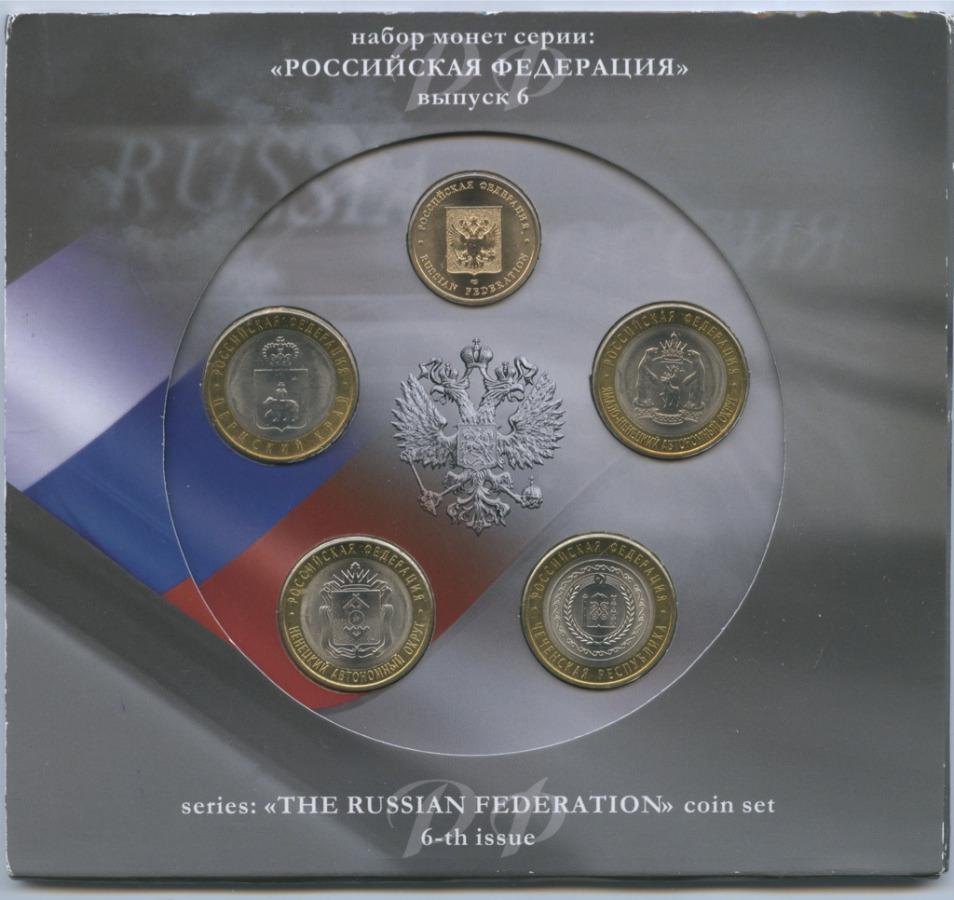 Набор монет 10 рублей сжетоном - Российская Федерация - Пермский край, Ямало-Ненецкий АО, Ненецкий АО, Чеченская Республика (вальбоме) 2010 года (Россия)