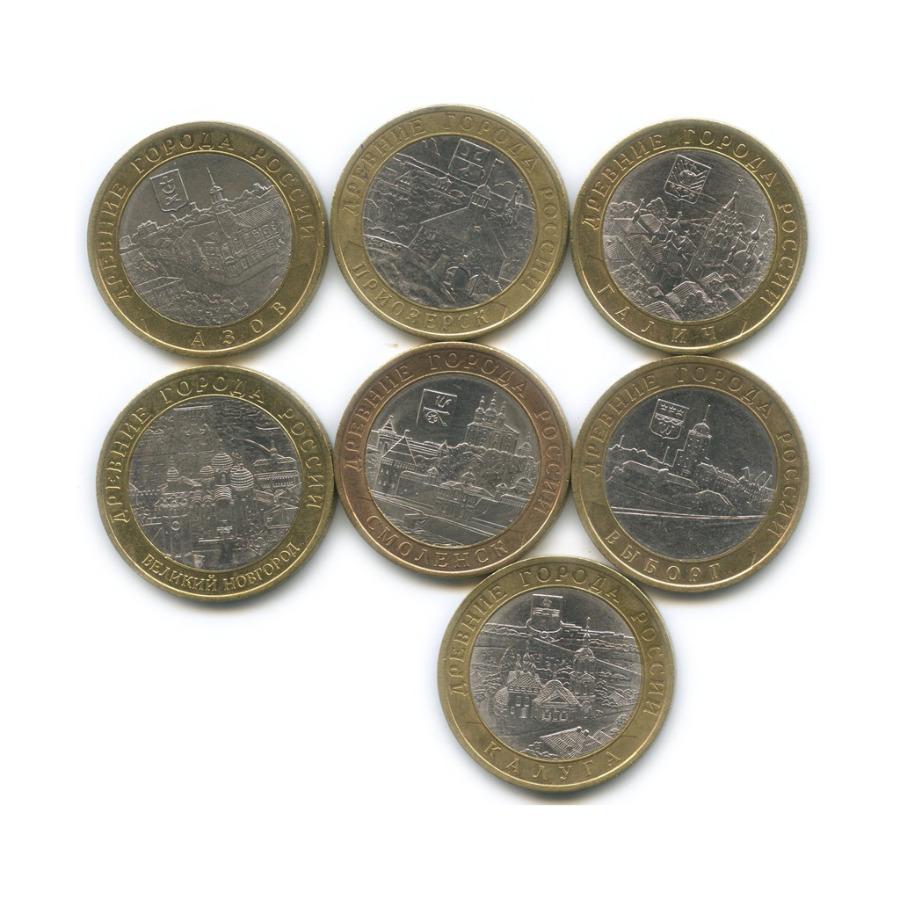 Набор монет 10 рублей - Древние города России 2008, 2009 (Россия)