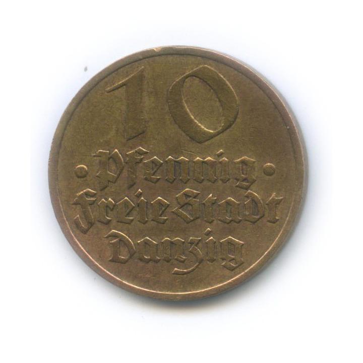 10 пфеннигов (Вольный город Данциг) 1932 года