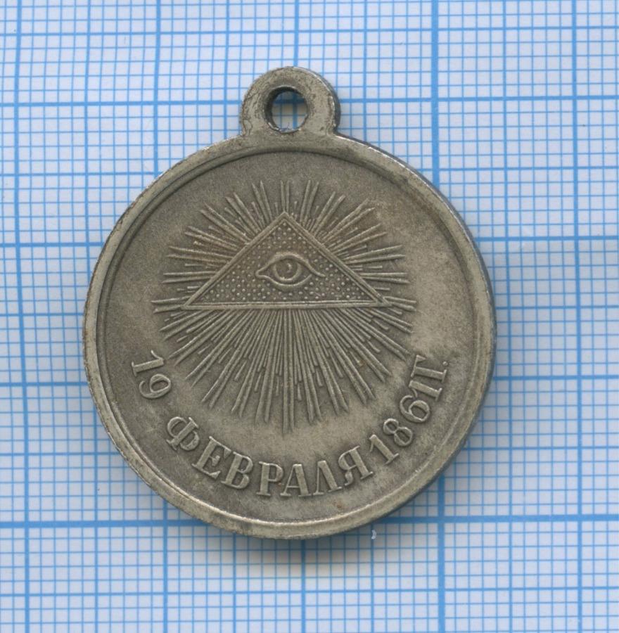 Медаль «В память орусско-турецкой войны» (копия)