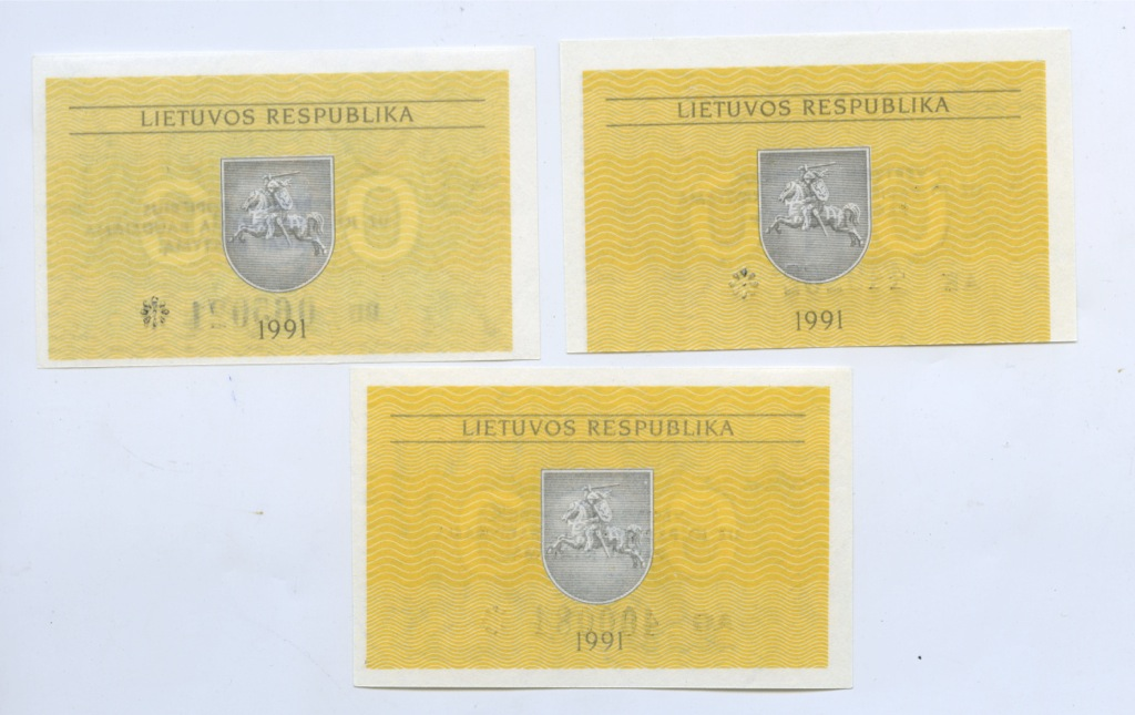 Набор банкнот (с надпечаткой) 1991 года (Литва)