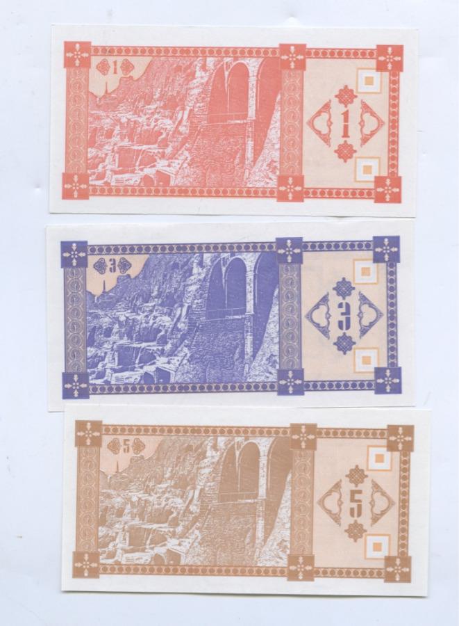 Набор банкнот (2-й выпуск) 1993 года (Грузия)