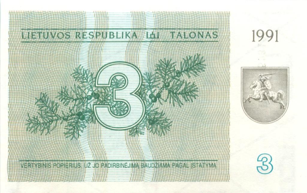 3 талона 1991 года (Литва)