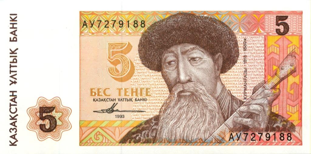 2010-08-24 казахстан 3 тенге (1993 г)медь-никель gcoins