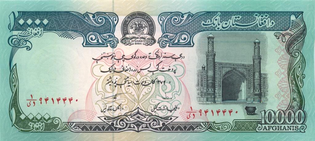 10000 афгани (Афганистан) 1939 года