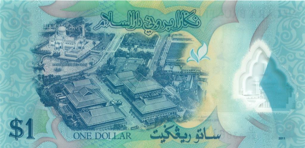 1 доллар (Бруней-Даруссалам), пластик 2011 года