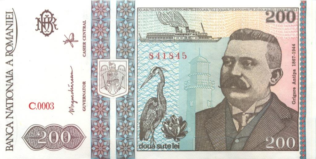 200 лей 1992 года (Румыния)