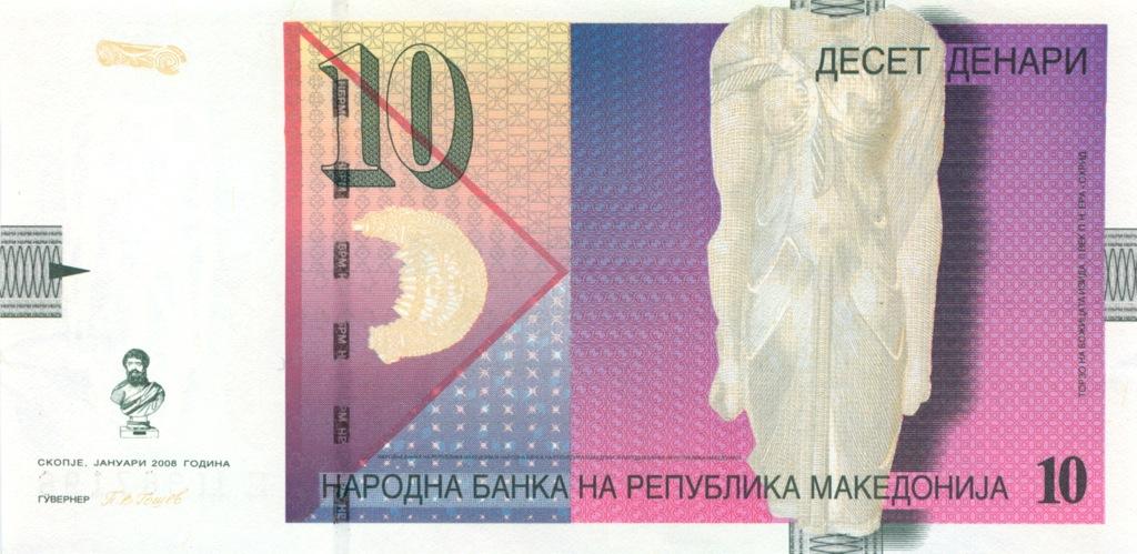 10 динаров (Республика Македония) 2006 года