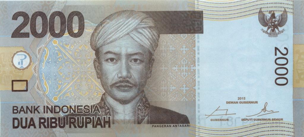 2000 рупий 2015 года (Индонезия)