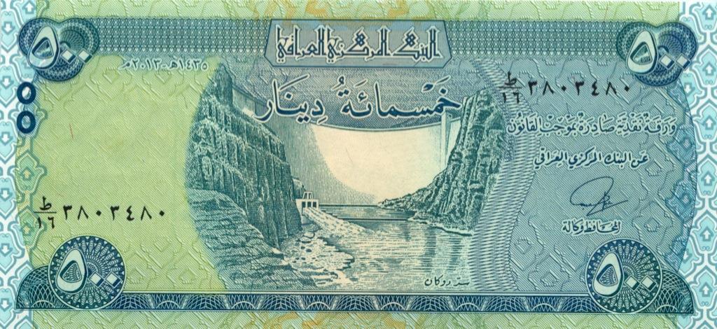 500 динаров (Ирак)