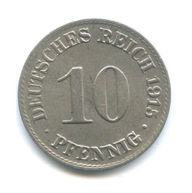 10 пфеннигов 1915 года А (Германия)