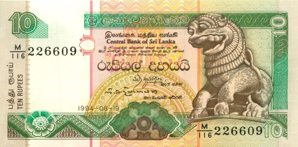 10 рупий 1994 года (Шри-Ланка)