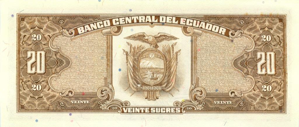 20 сукре 1988 года (Эквадор)