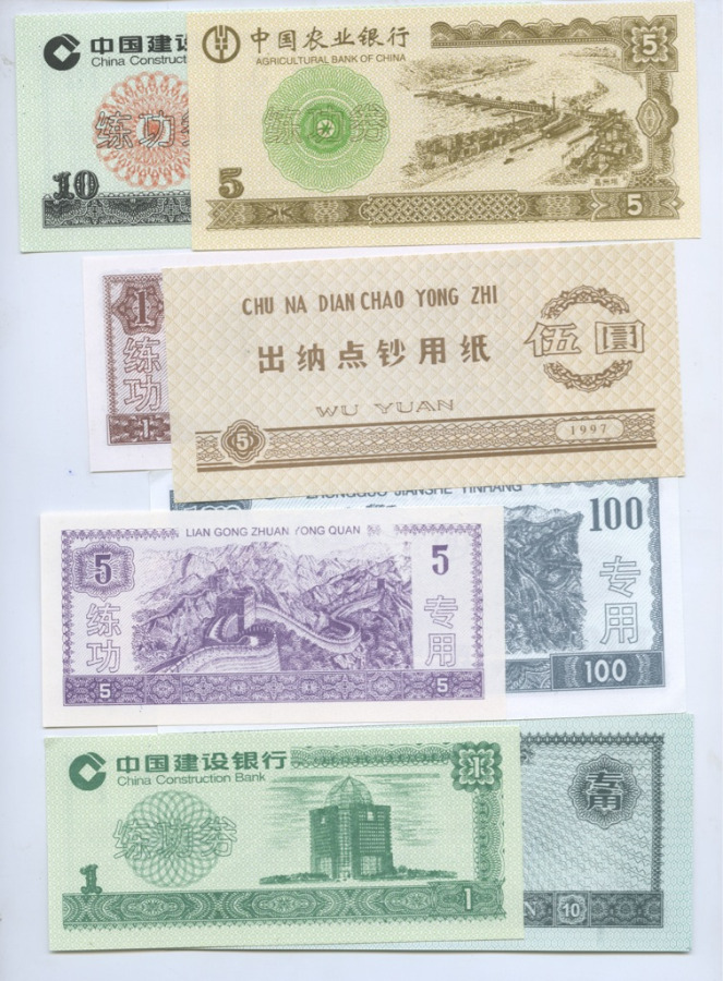 Набор банкнот (копии) (Китай)