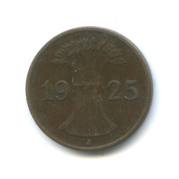 1 рейхспфенниг 1925 года J (Германия)