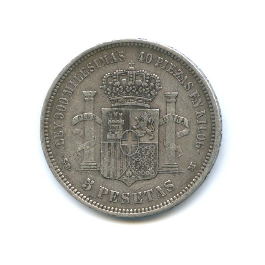 5 песет - Амадей I 1871 года (Испания)