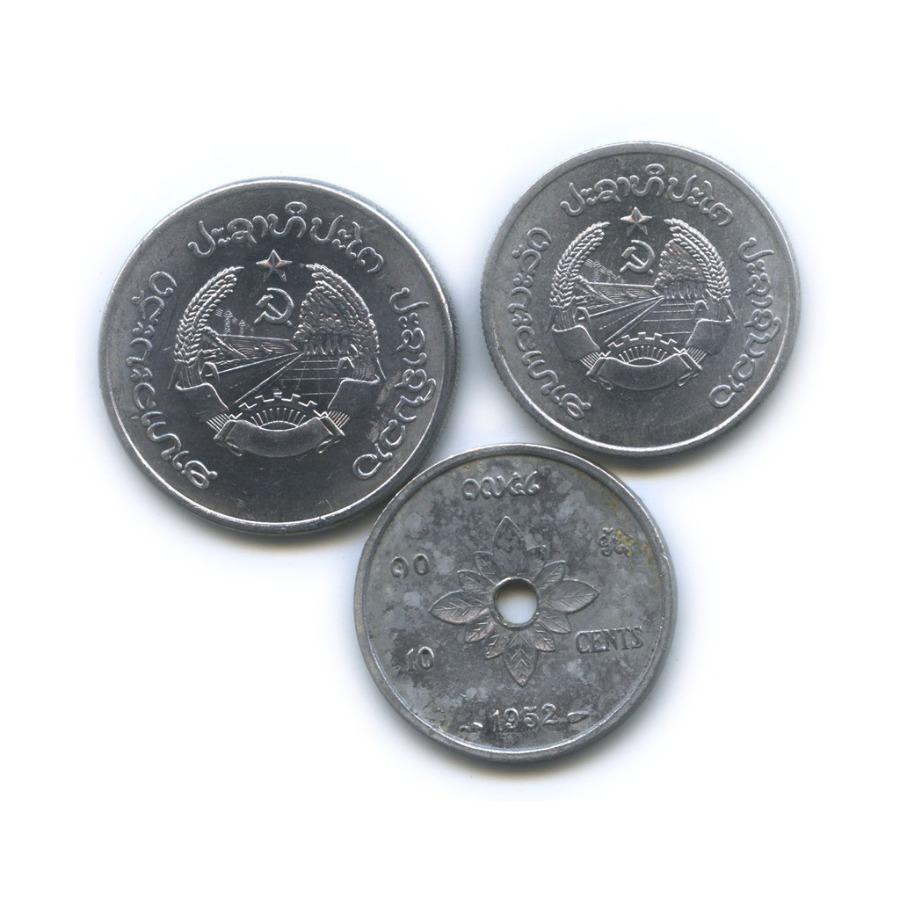 Набор монет 1952, 1980 (Лаос)