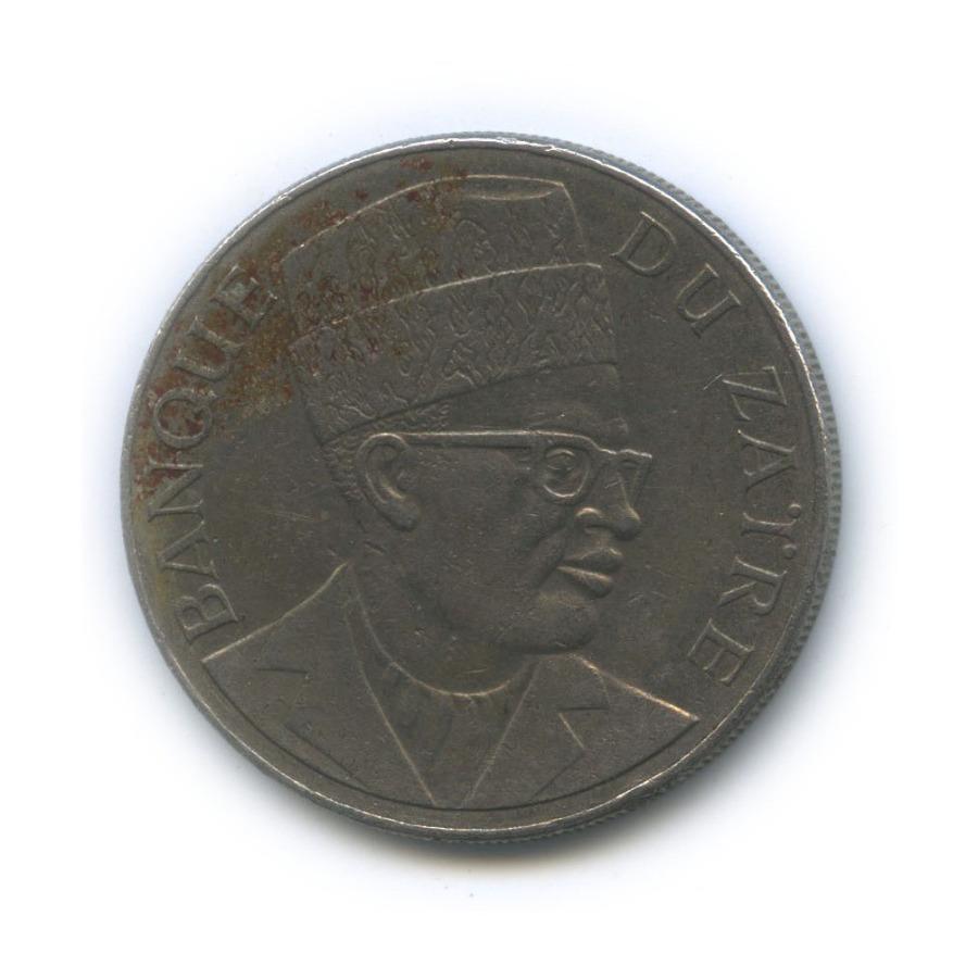 20 макута (Заир) 1976 года