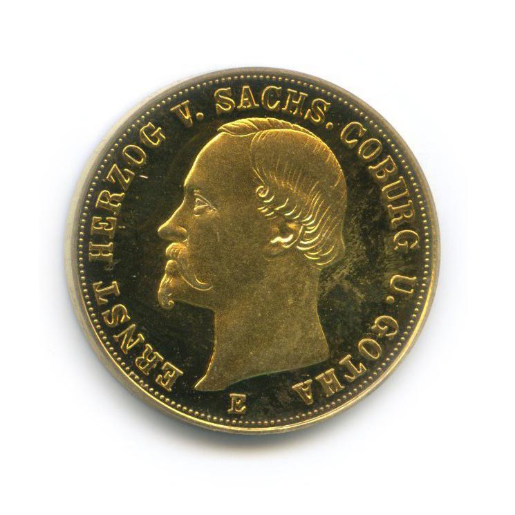 Жетон «5 марок 1872, Саксен-Кобург-Гота», позолота (копия)