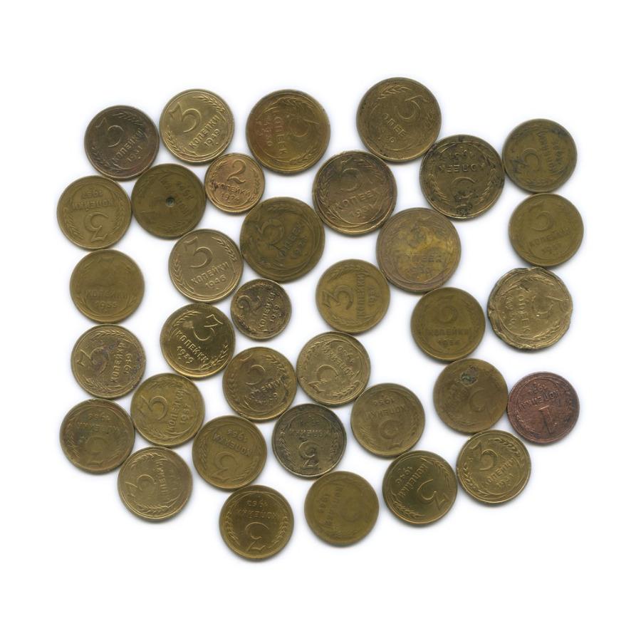 Набор монет СССР (35 шт.) (СССР)