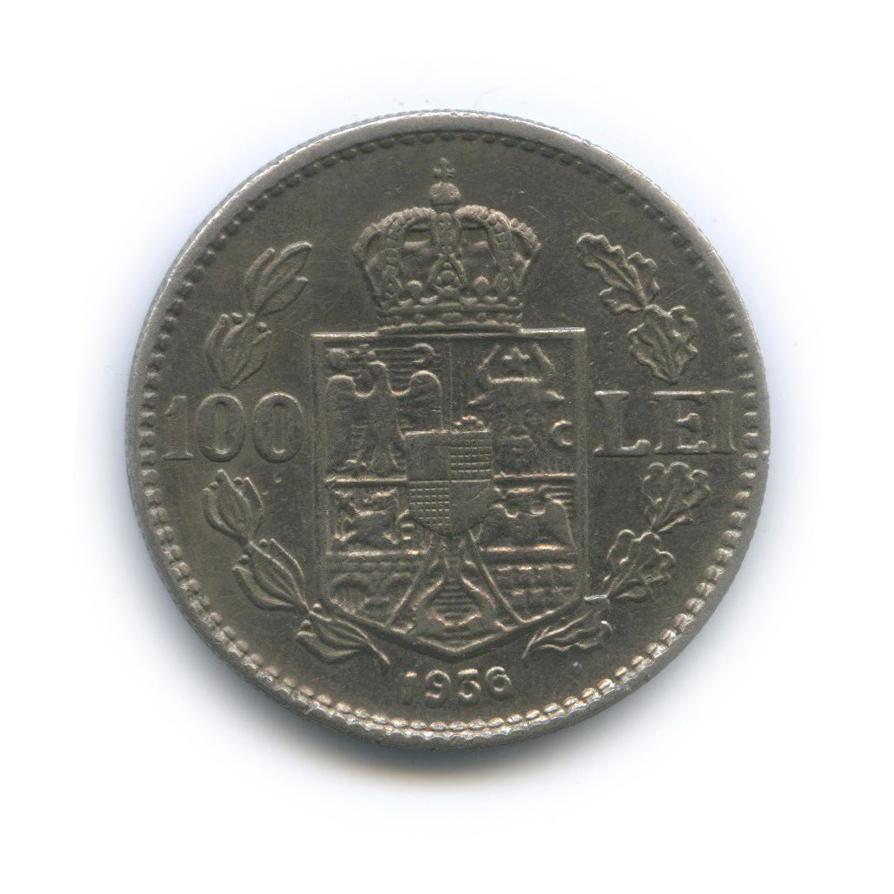 100 лей 1936 года (Румыния)