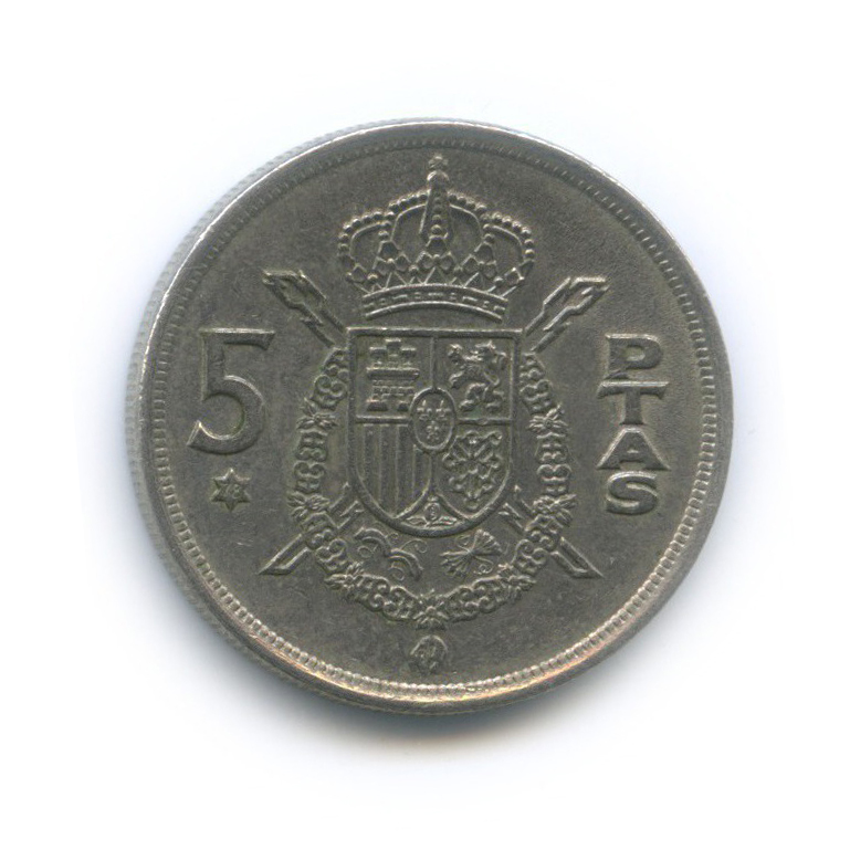 5 песет 1975 года 78 (Испания)