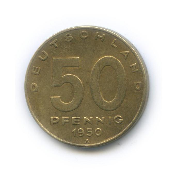 50 пфеннигов 1950 года (Германия (ГДР))