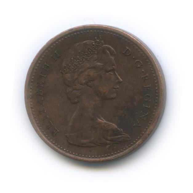 1 цент — 100 лет Конфедерации Канада 1967 года (Канада)