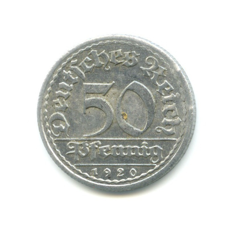 50 пфеннигов 1920 года E (Германия)