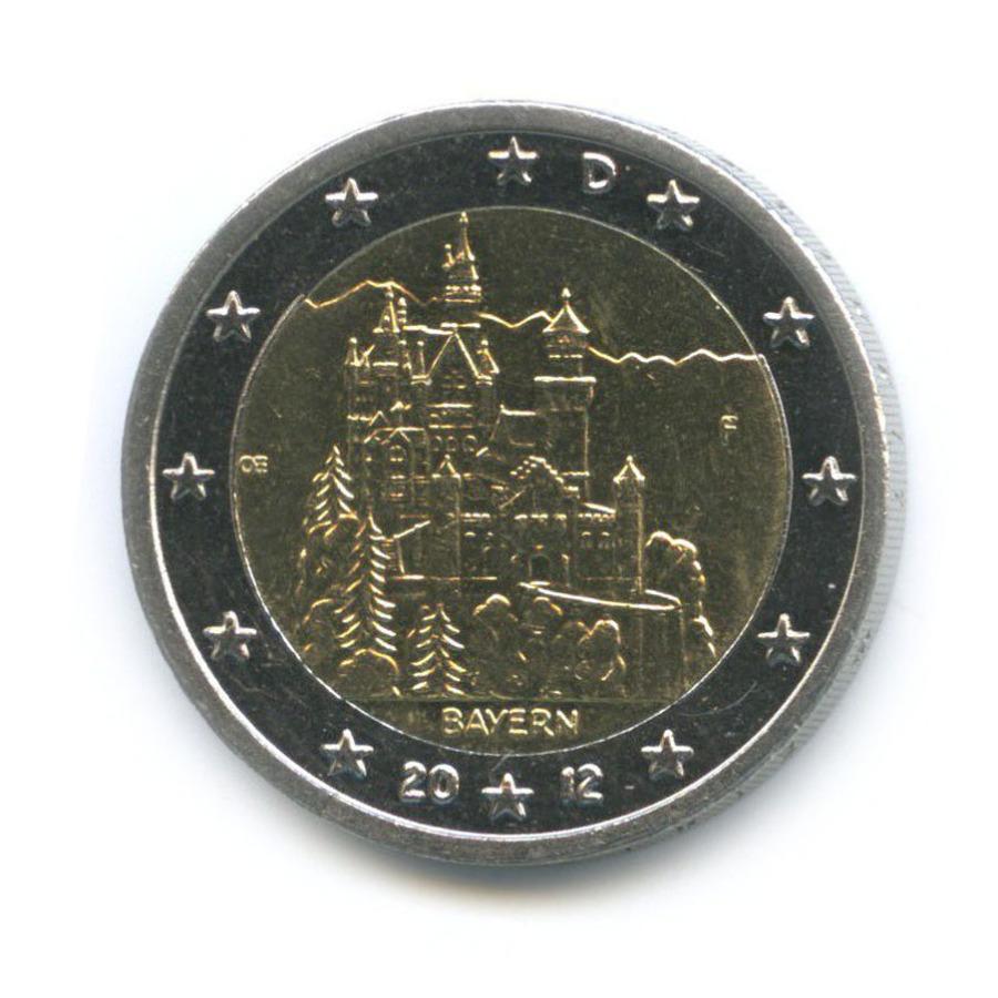 2 евро — Федеральные земли Германии - Замок Нойшванштайн, Бавария 2012 года F (Германия)