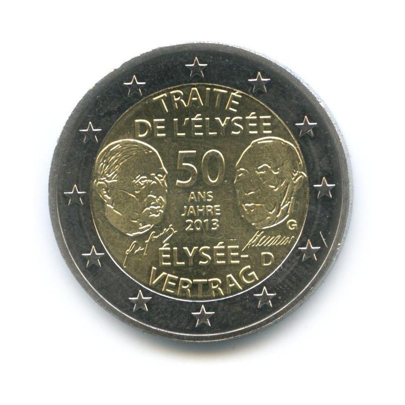 2 евро — 50 лет подписания Елисейского договора 2013 года G (Германия)
