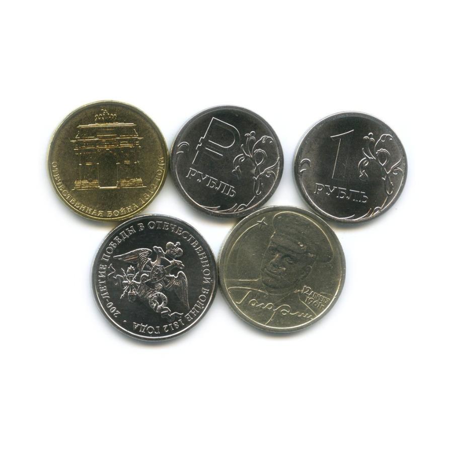 Набор монет России (Россия)