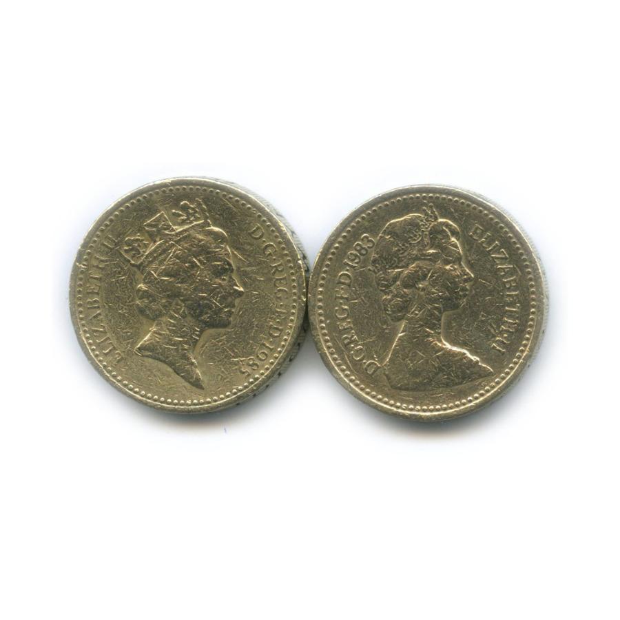 Набор монет 1 фунт 1983, 1985 (Великобритания)
