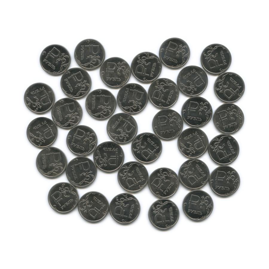 Набор монет 1 рубль (графическое обозначение рубля), 35 шт 2014 года ММД (Россия)