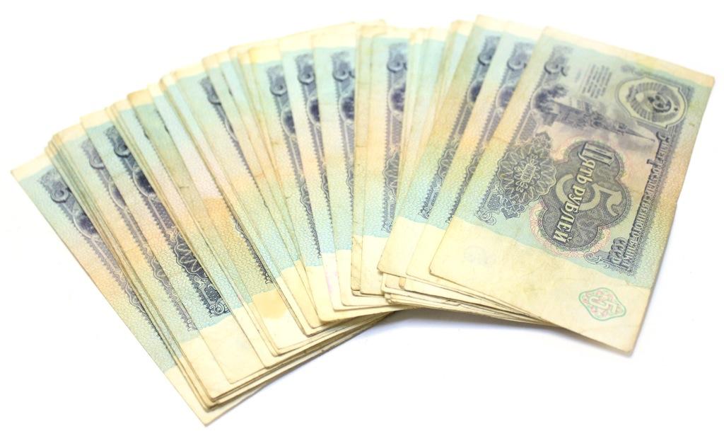 Набор банкнот 5 рублей (50 шт.) 1991 года (СССР)