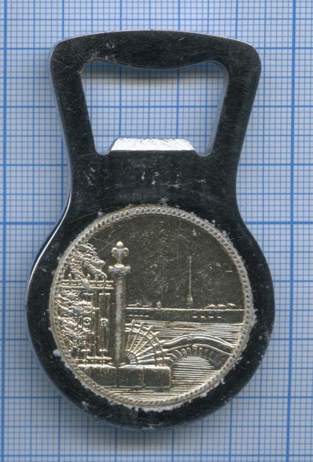 Открывалка «Ленинград» (СССР)