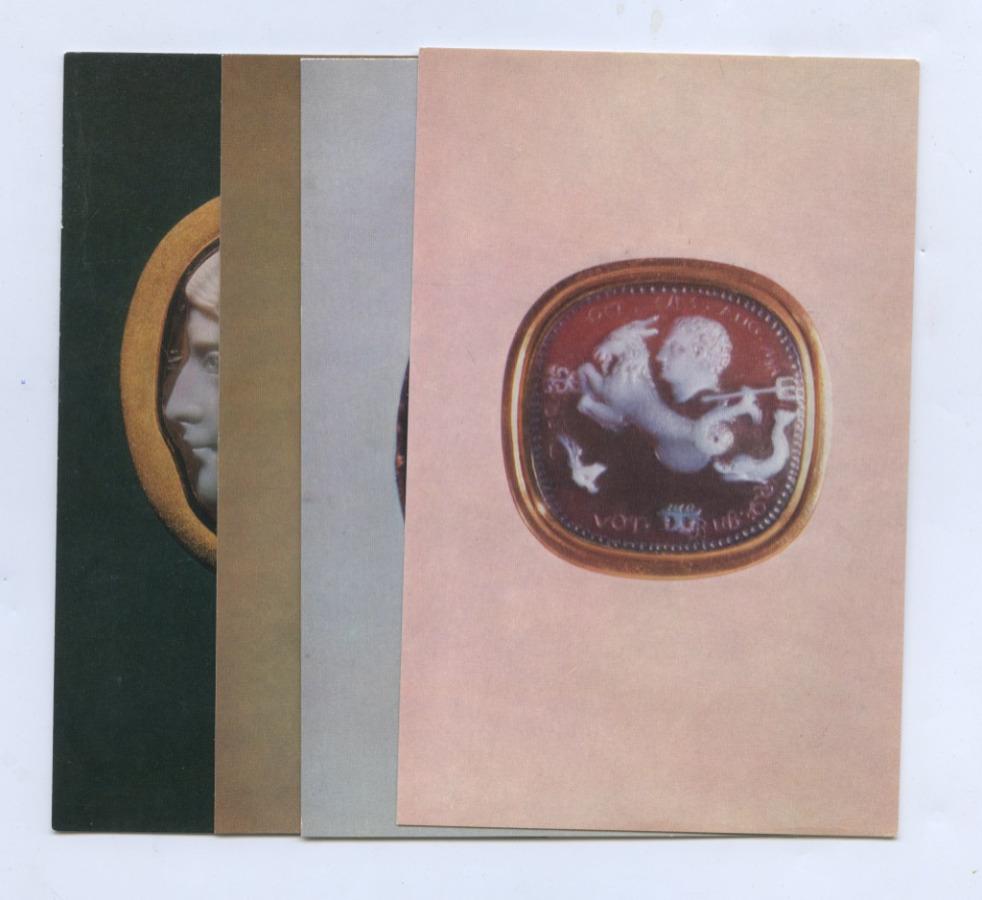 Набор открыток «Античные камеи» (5 шт.) 1973 года (СССР)